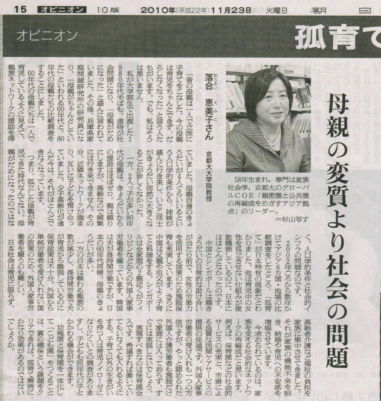 日本の家族、ようやく「変わり目」 税や社会保障 …